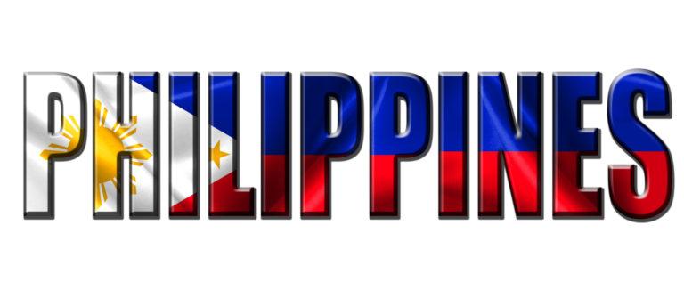 フィリピン調査