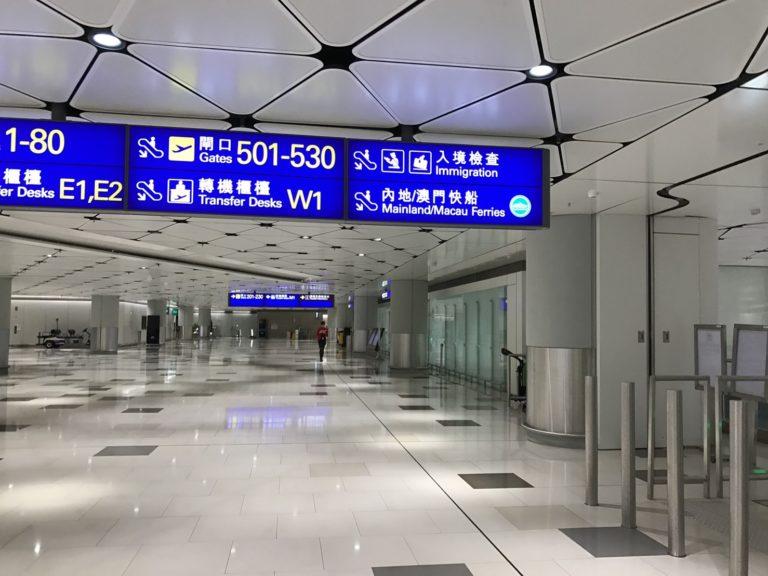 香港・マカオ調査